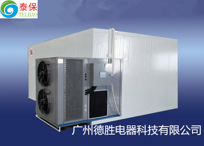 热泵烘干机带烤房图片.jpg