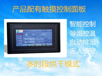 触摸屏控制面板.jpg